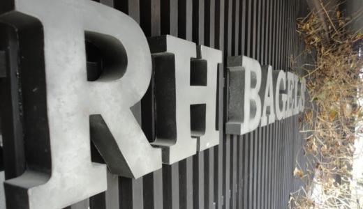 ボリュームすごっ!女性に人気のベーグルランチ丹波篠山「RH BAGELS」