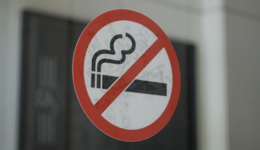 電子タバコなら禁煙できるかも!?これから始める初心者必見!おすすめの電子タバコ