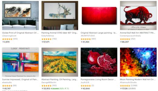 オシャレなインテリアに!激安アート作品が買えるWEBサイト6選