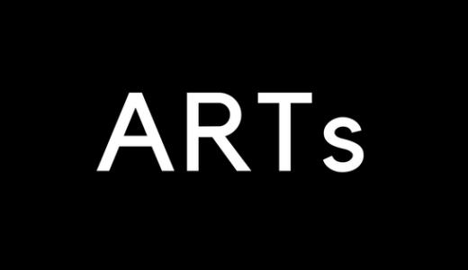 絵画・現代アートもAmazonで販売する時代。アマゾンで購入できるおすすめのアーティスト31名を紹介します!